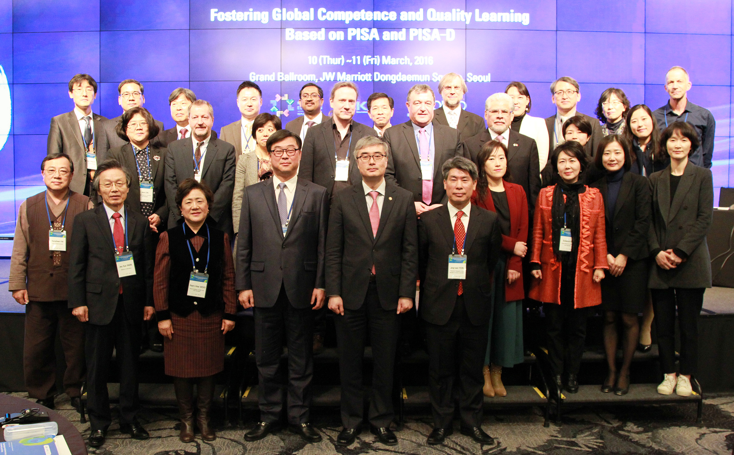 MOE hosts Korea-OECD 20th Anniversary International Conference 사진