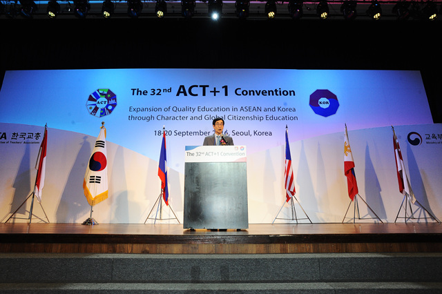 Deputy Prime Minister Lee Joonsik Attends the Opening Ceremony of the Korea-ASEAN Cou 사진