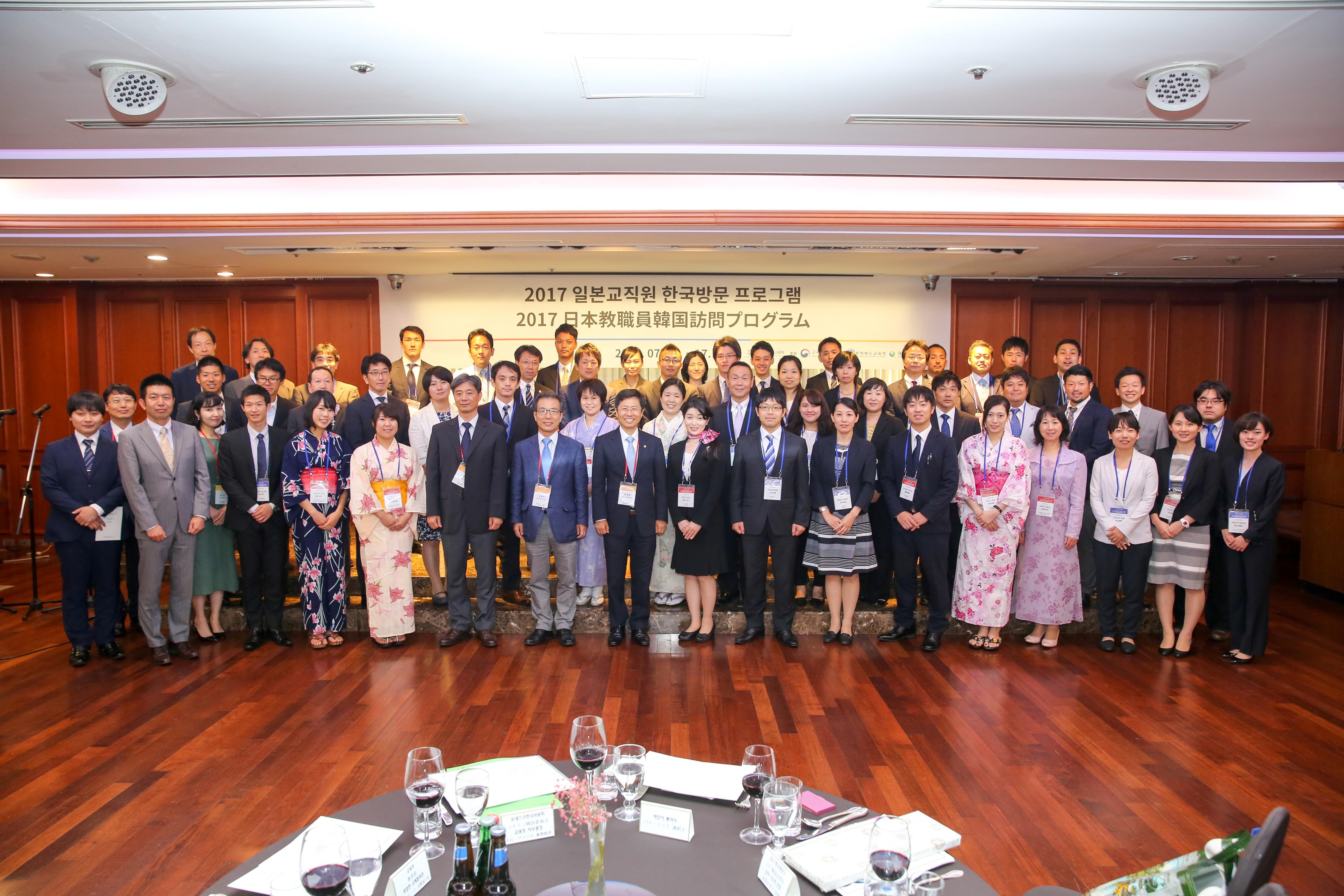 2017 UNESCO Korea-Japan Teachers' Dialogue 사진