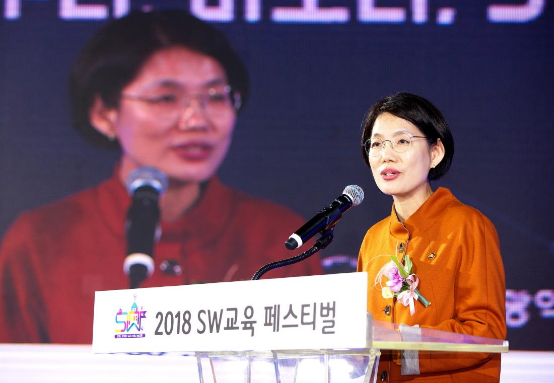 2018 Pusan SW Education Festival 사진