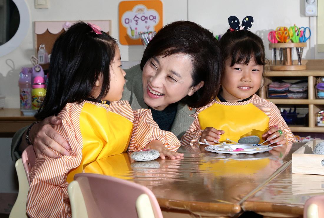 Myungshin Kindergarten Visit 사진