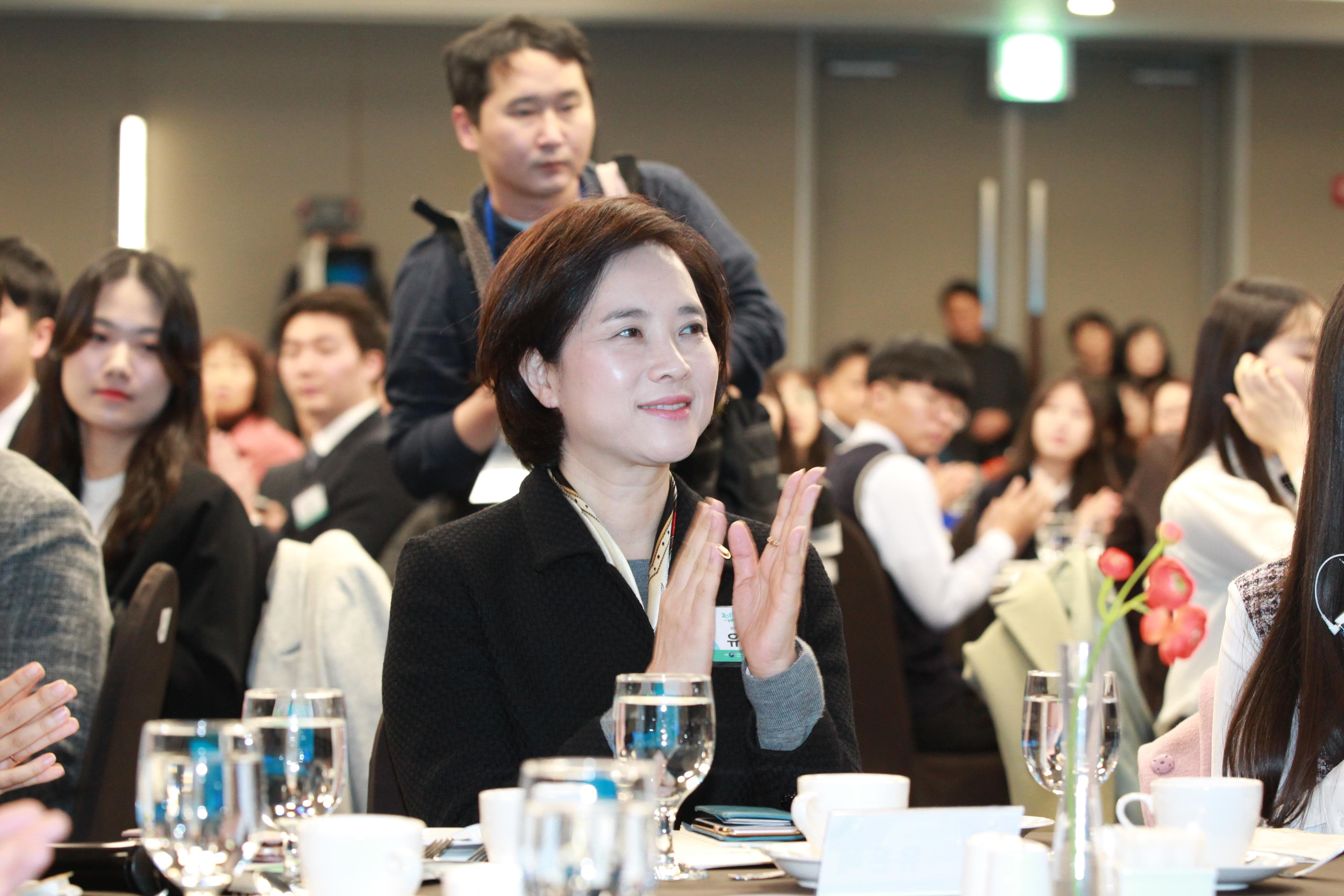 2018 Korea Creative Talents Prize Awards Ceremony 사진