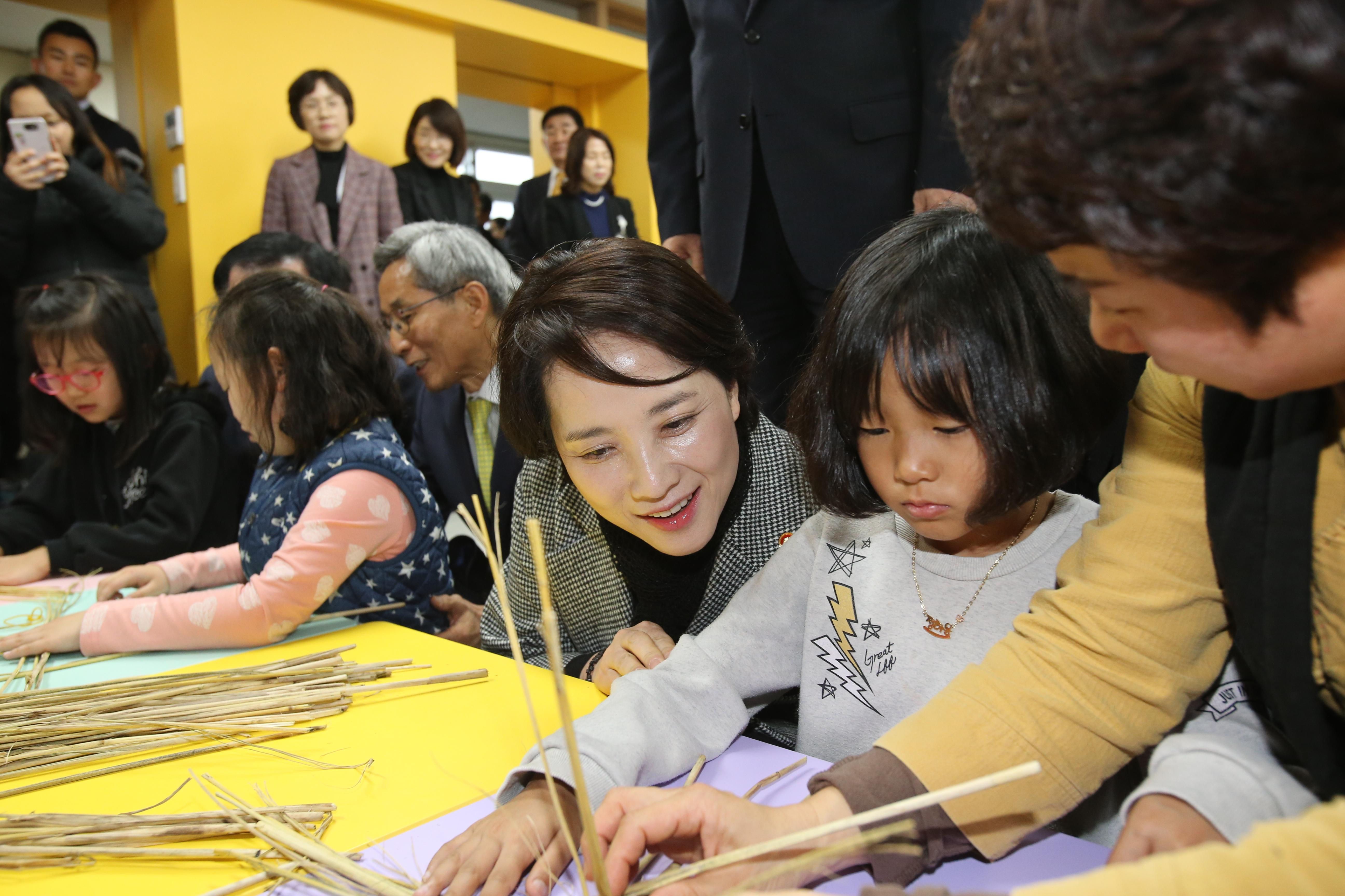 Visit of all-daycare elementary schools 사진