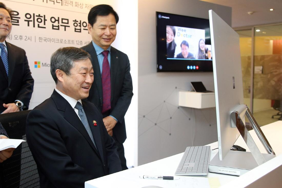 Business Agreement on Wee Doctor Pilot Project 사진