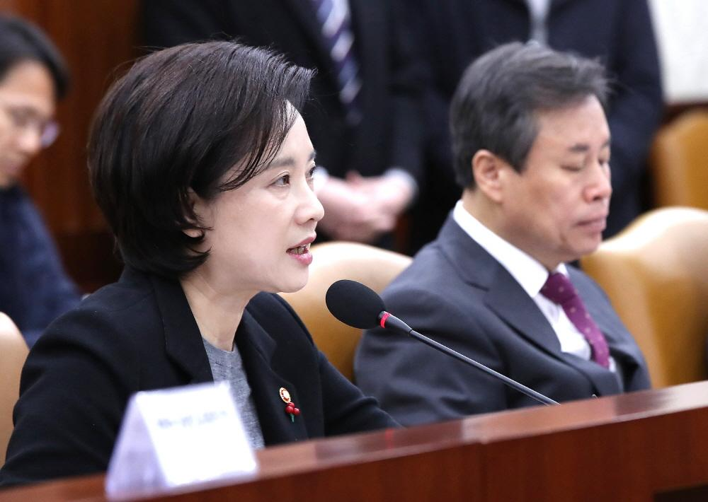 MOE Holds 2019 Ministers Meeting for Social Affairs 사진