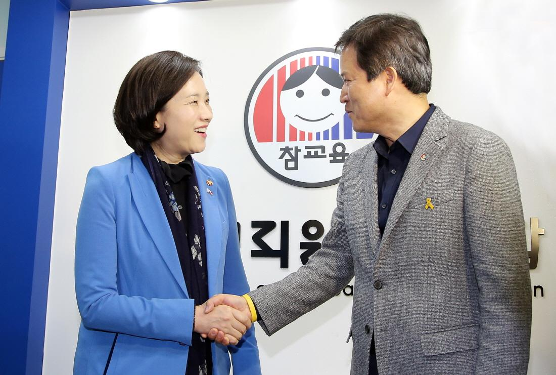 DP Minister Meets Jeon Gyojo 사진