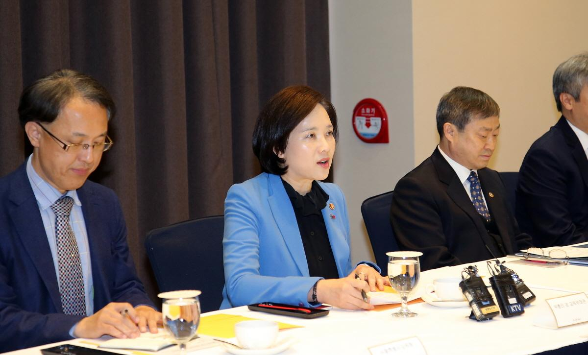 DP Minister Attends Meeting for Kindergarten Education 사진