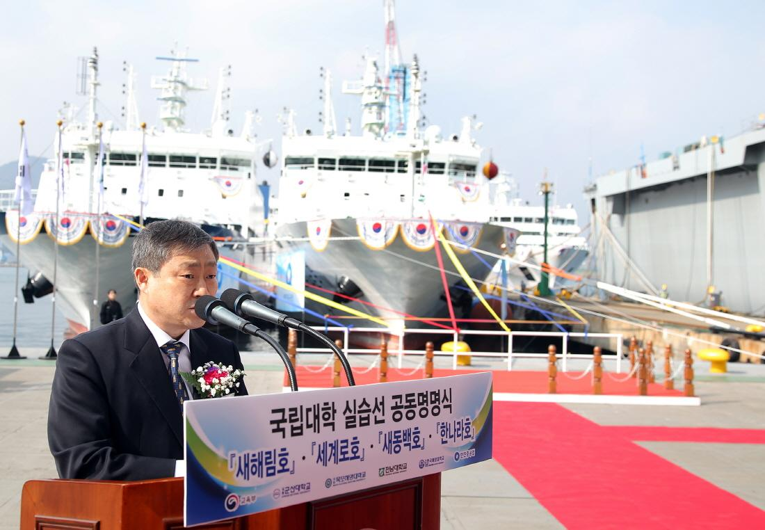 Vice Minister Attends Joint Shipbuilding Ceremony 사진