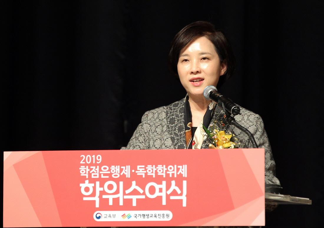 DP Minister attends 2019 Commencement 사진