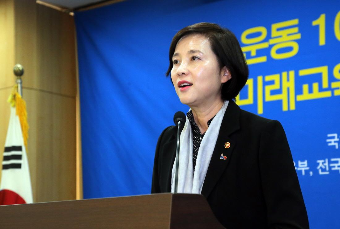 Korea's New Education  the National Education Commission 사진
