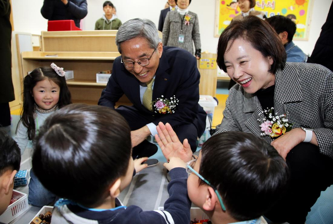 Opening of Kindergarten attached to Seoul Jangwi Elementary School 사진