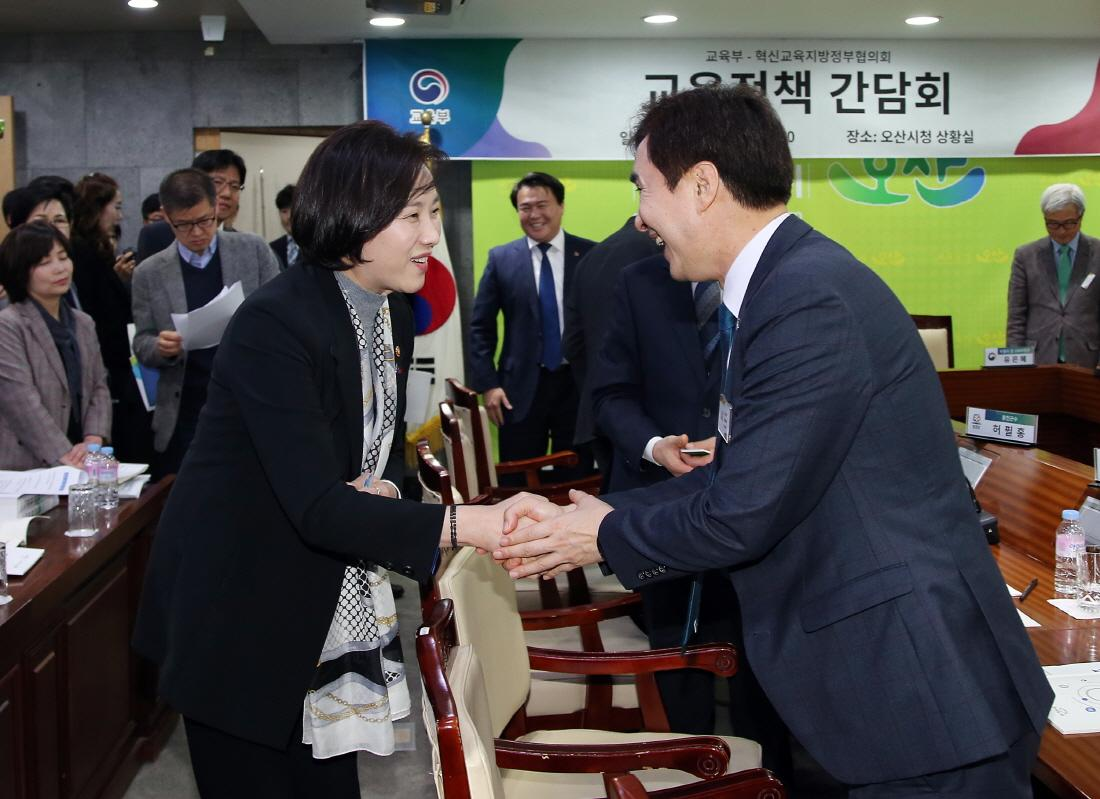 DP Minister Attends 2019 Assembly for Innovative Education Districts 사진