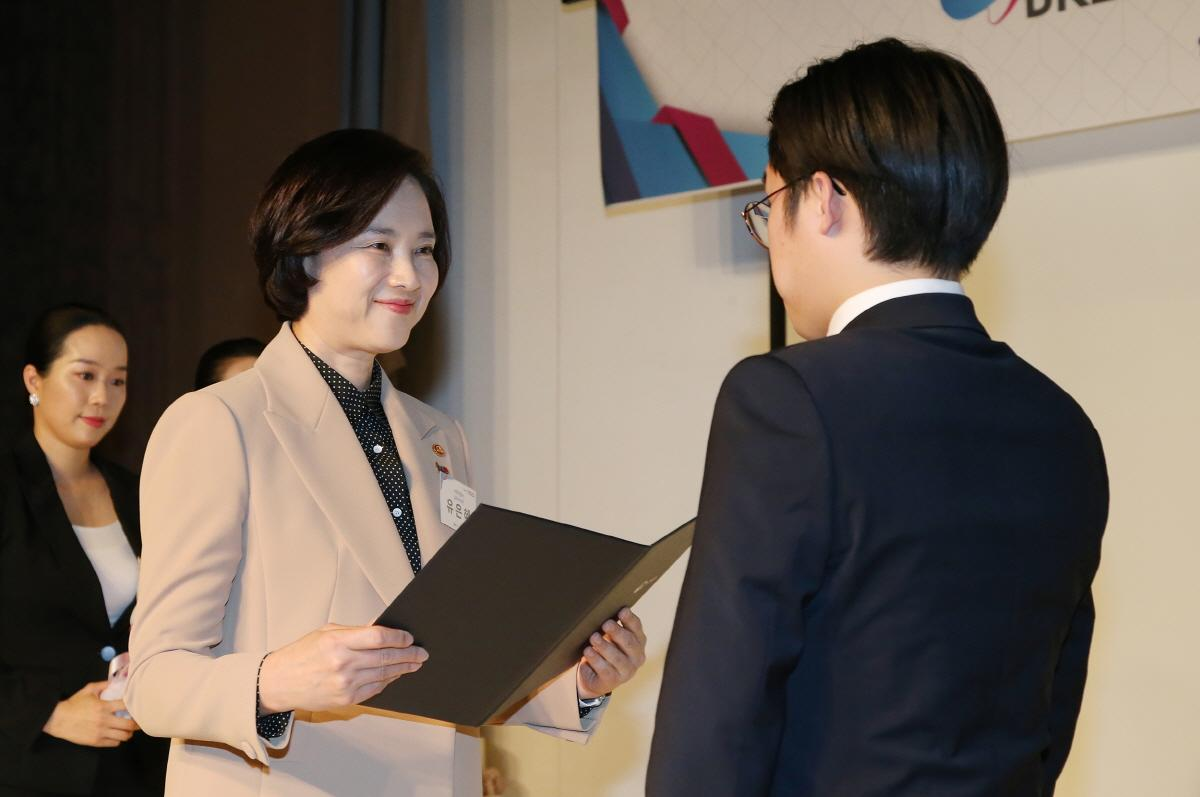 Awards Ceremony for BK21 Plus Outsting Researchers 사진