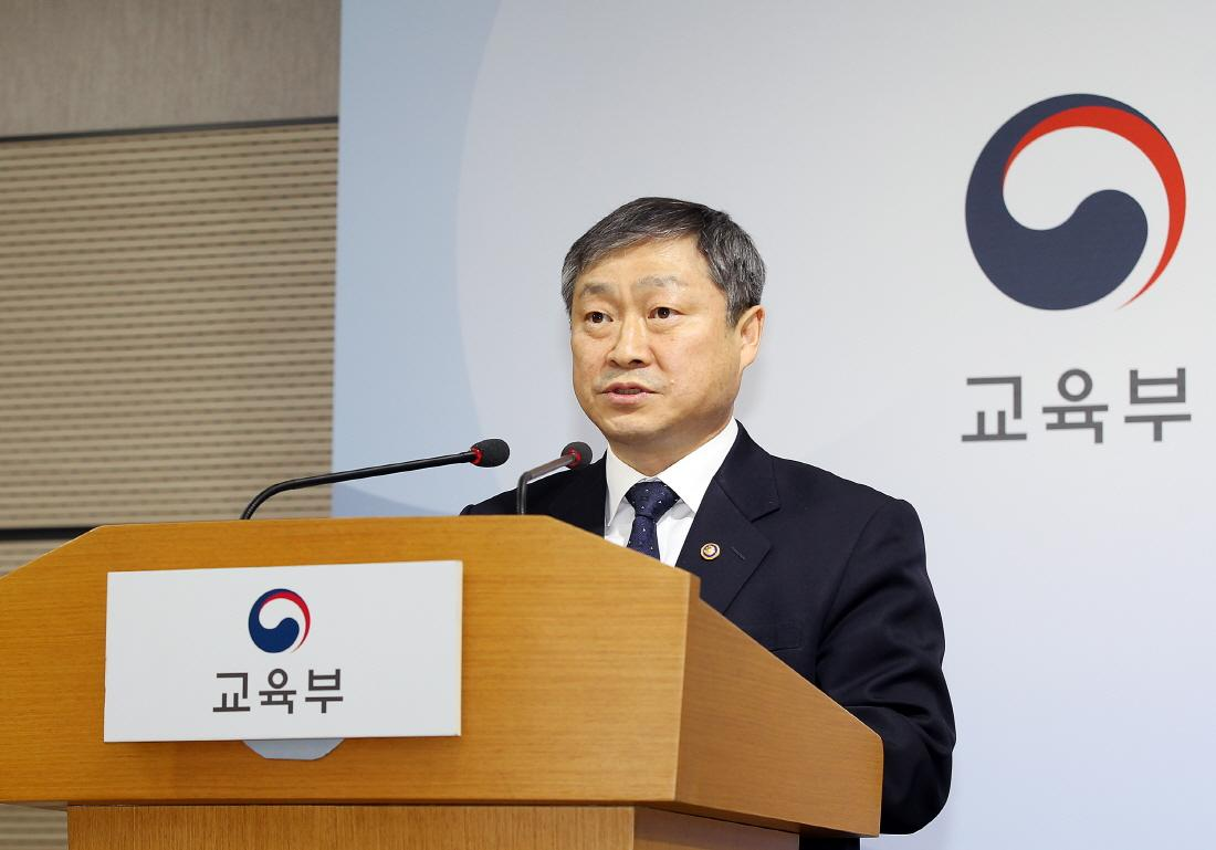 VM's Briefing on Basic Academic Proficiency Support System 사진