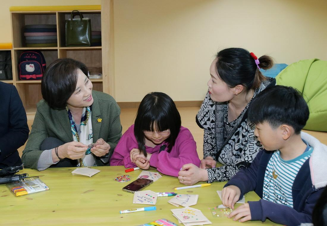 Joint Government Council for All-day Care System 사진