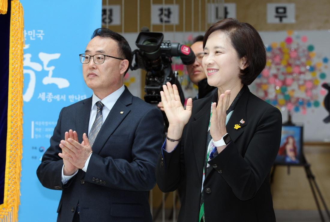 DP Minister Observes High School Dokdo Education 사진