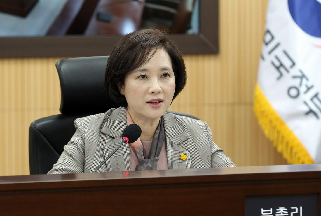 DP Minister Chairs the 4th Ministerial Meeting for Social Affairs 사진