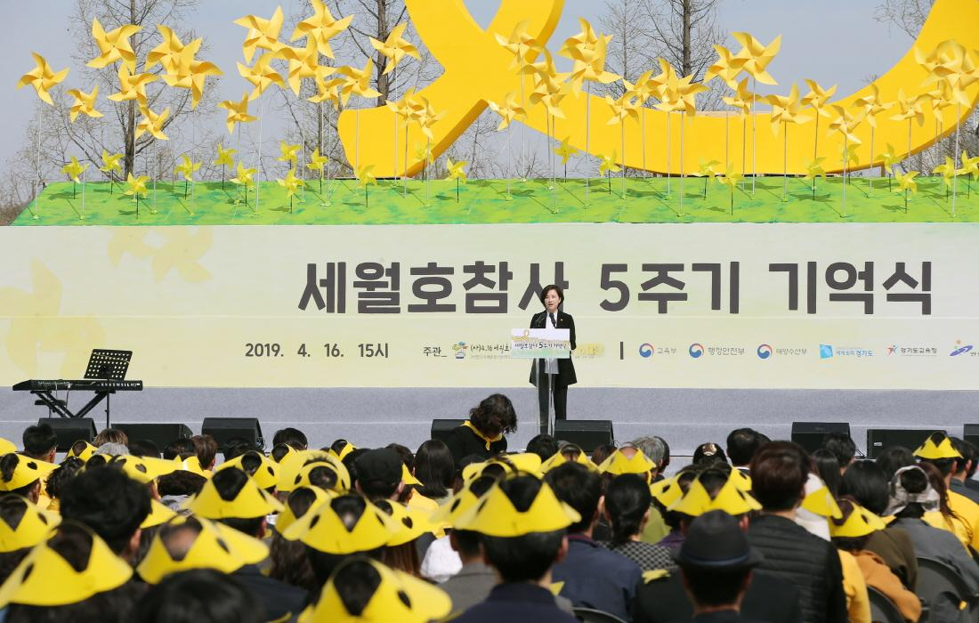 DP Minister Attends the Memorial Ceremony of the Sewol Ferry Tragedy 사진