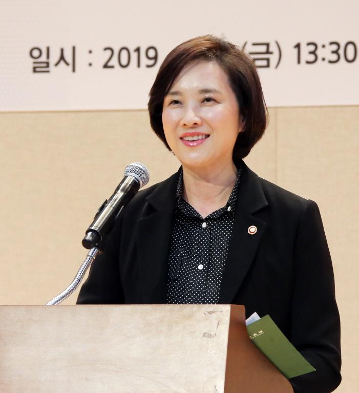 DP Minister Addresses the Culture of Embracing Students with Special Needs 사진