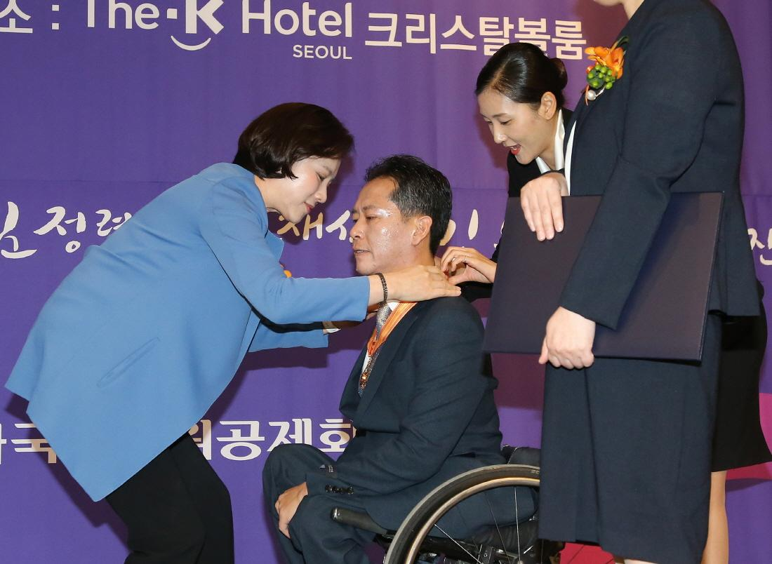 The 8th Korea's Teacher Award 사진