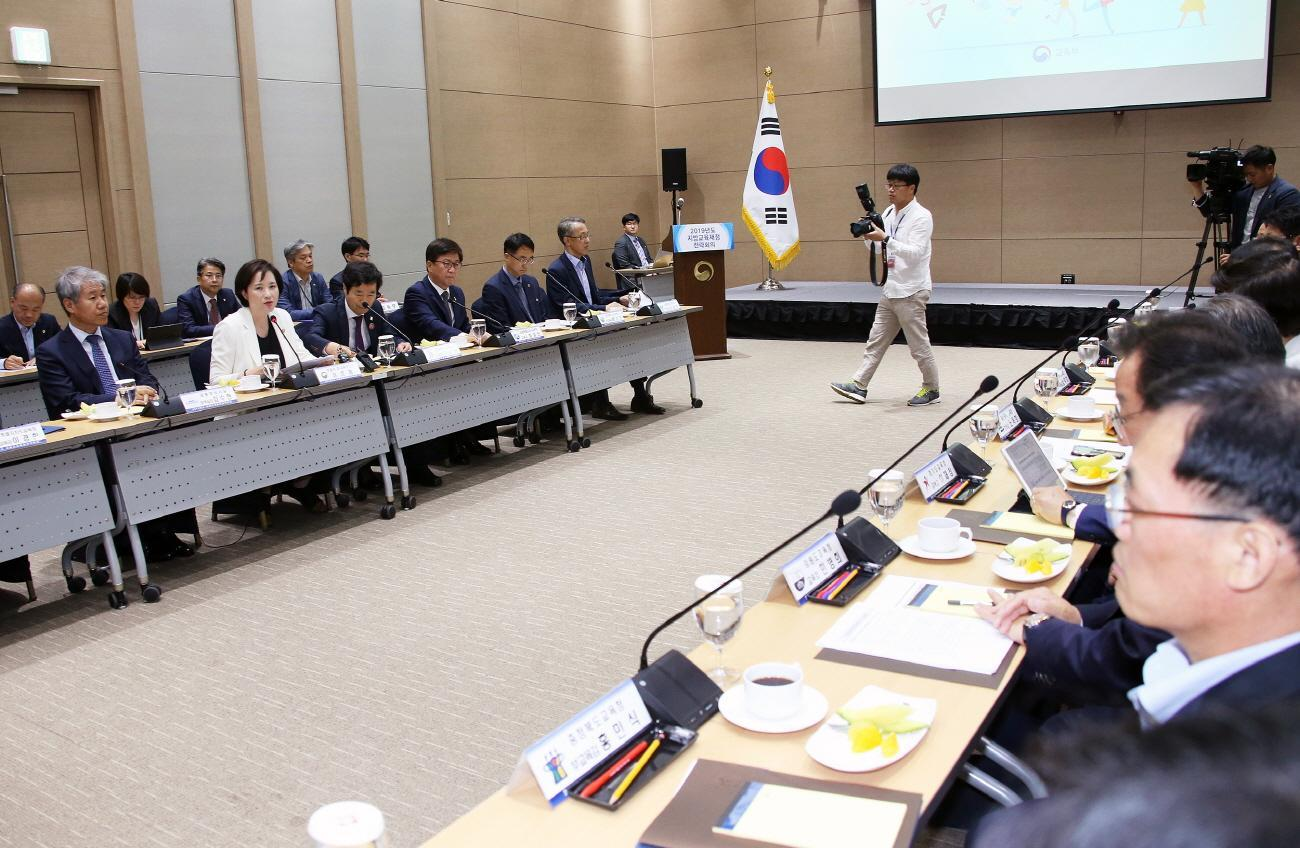 2019 Local Education Fund Meeting 사진