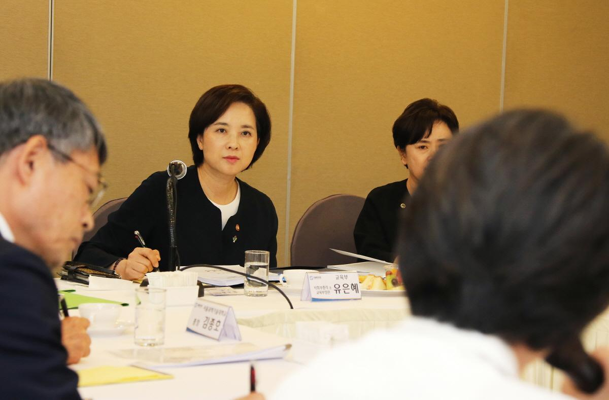 DP Minister Attends the 15th Seoul University President's Forum 사진
