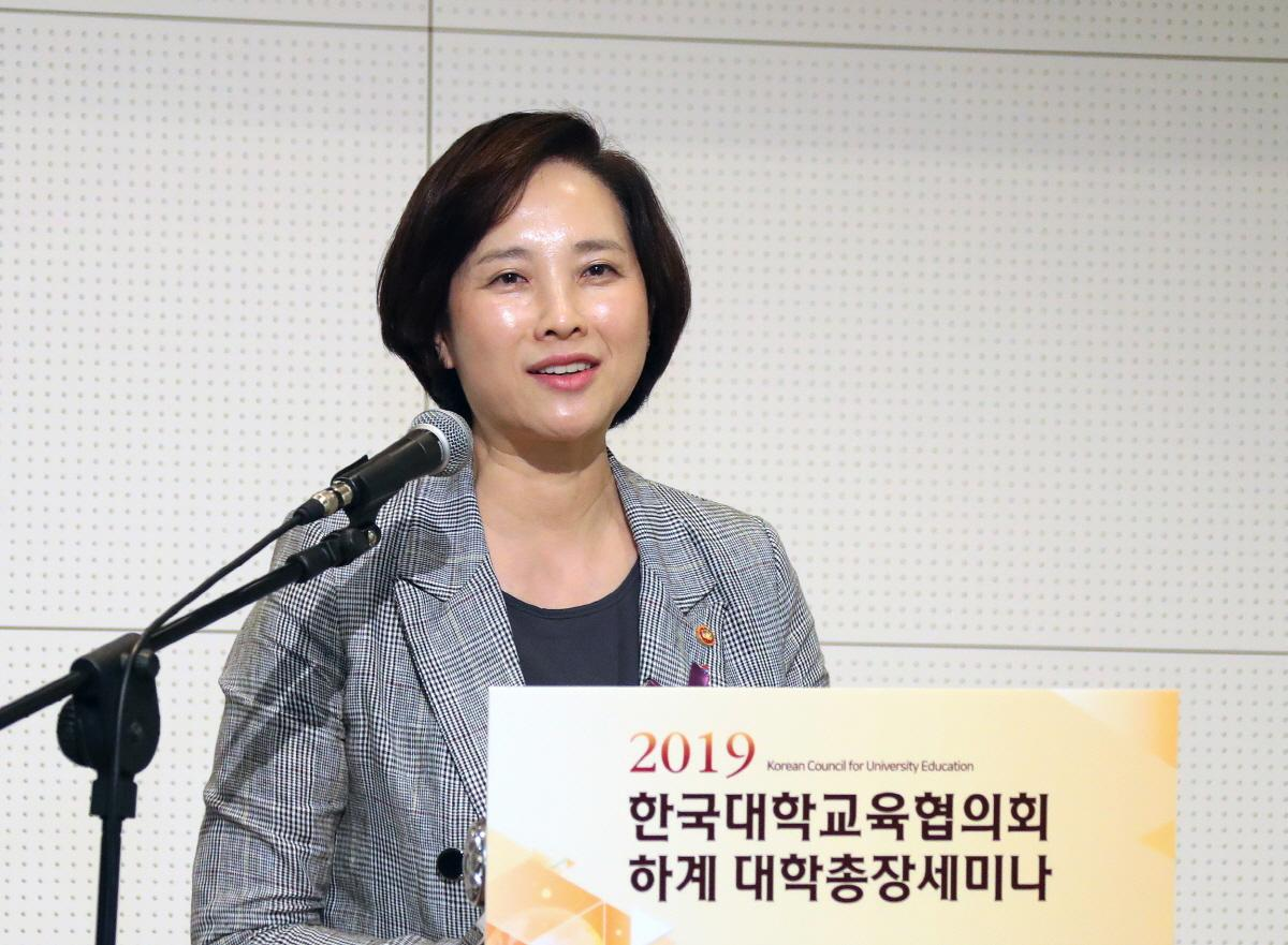 Deputy PM Attends Seminar for University Presidents 사진