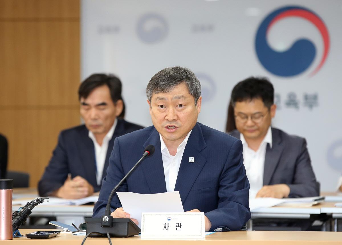Vice Minister Chairs Superintendent Meeting 사진