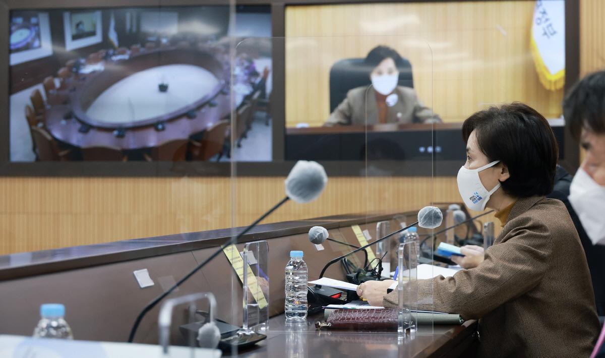 210127am 제2차 사회관계장관회의 (8)ab.jpg