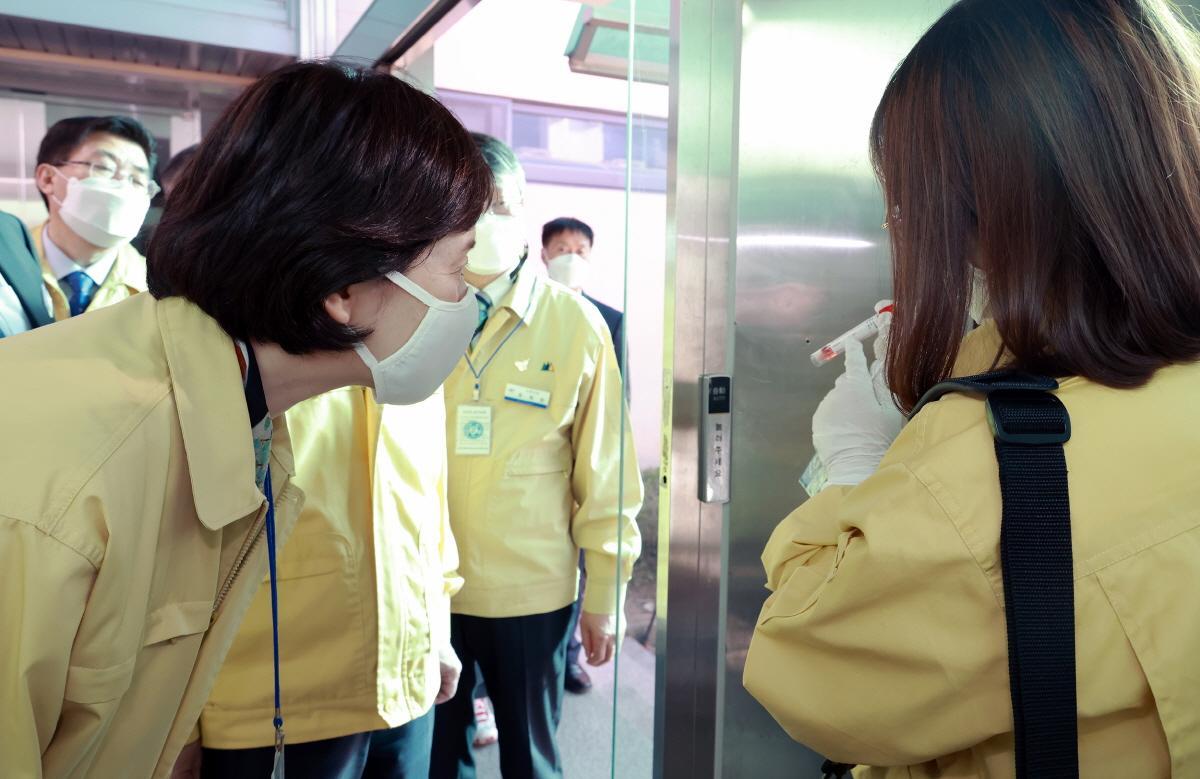 210330tm 기숙사 환경검사 시범학교방문 (7)ab.jpg