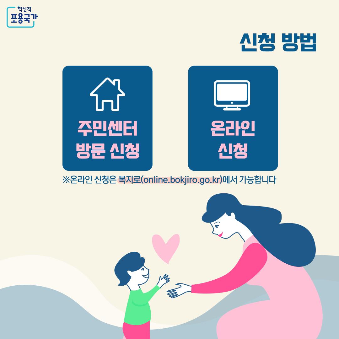 한부모가족_5p.png