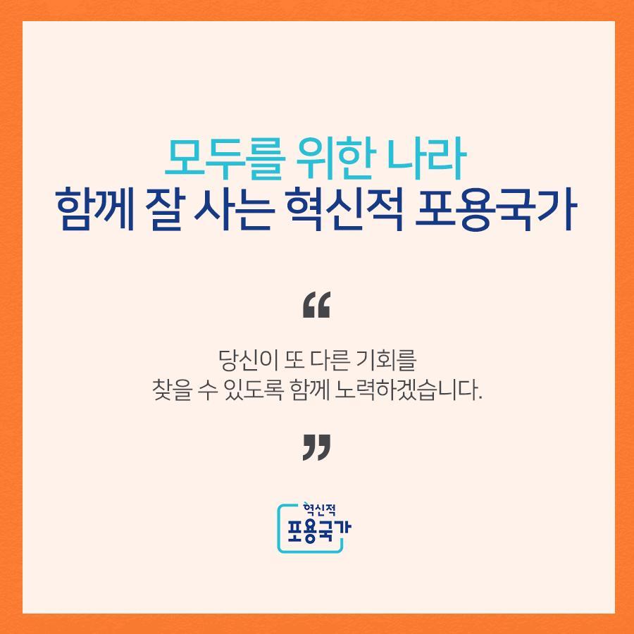 생애경력설계_5p.png