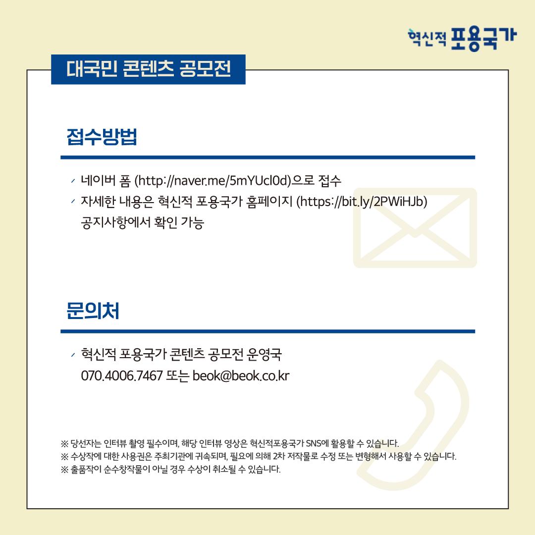 카드뉴스 4.png